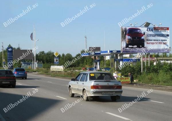 Малиновского ул., 216-2