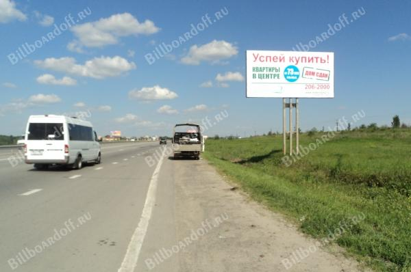 Таганрогская трасса (3000м до поста ГИБДД)