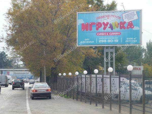 Северный въезд в город (р-к Алмаз)