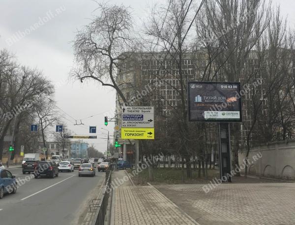 Театральный -Красноармейская 157
