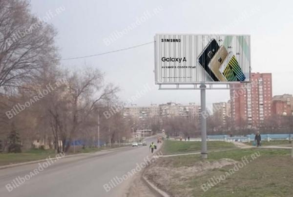 Бодрая 94