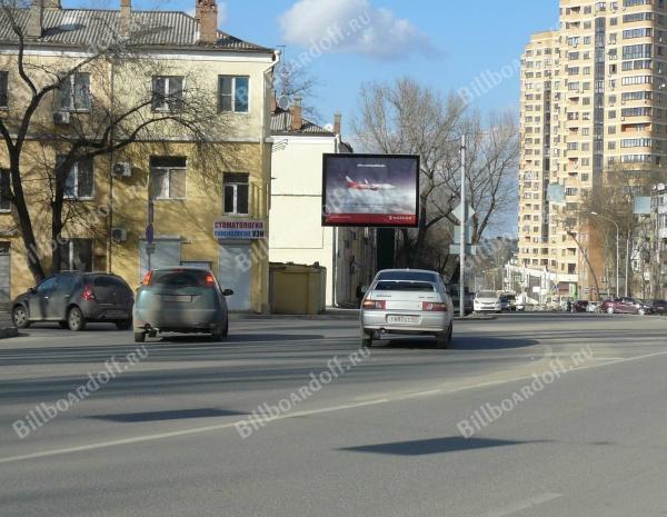 Буденновский 103