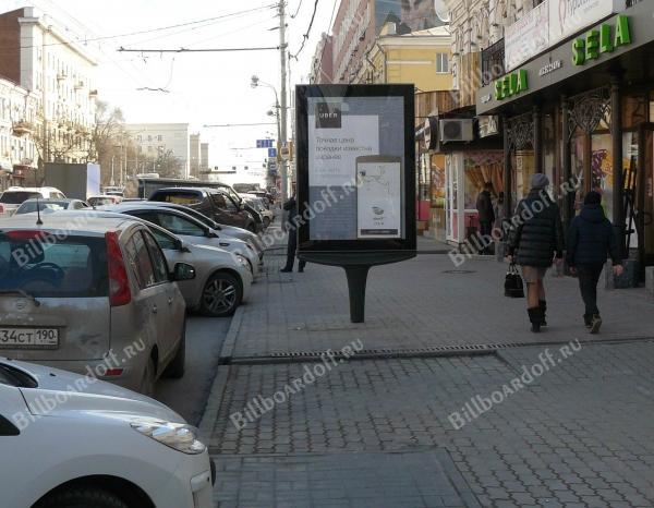 Ворошиловский 57
