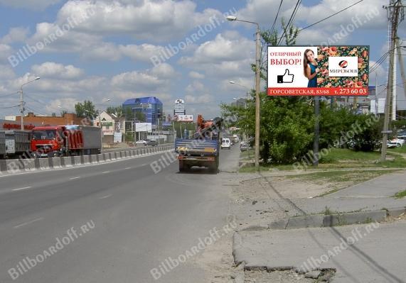 Малиновского - Гражданская