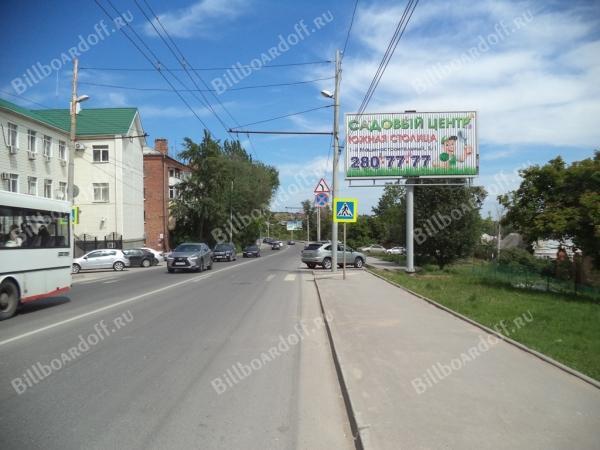 Сарьяна ул. 84 (через дорогу)