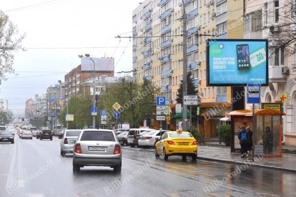 Ворошиловский пр-кт 91