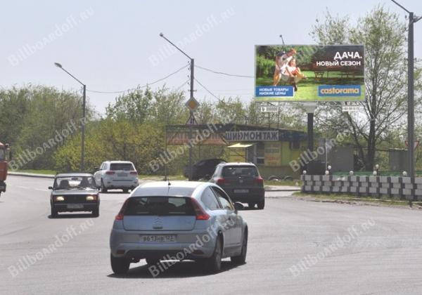 Всесоюзная ул. 5А на выезд