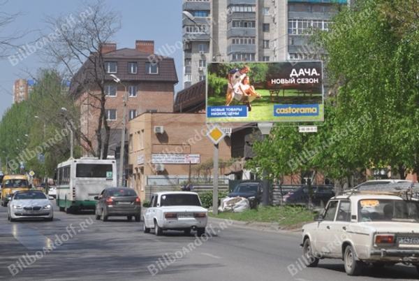 Ерёменко ул. 75-2