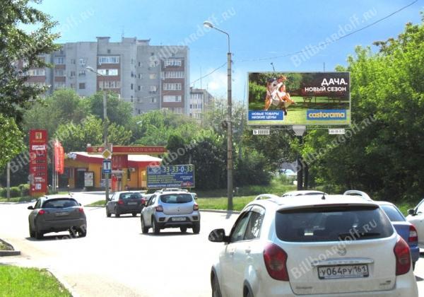 Королева пр-кт 8-1 (через дорогу)