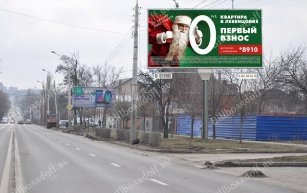 Мадояна ул. 169 / Араратский пер. 45