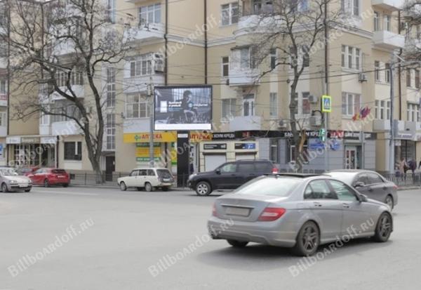 Большая Садовая - Кировский