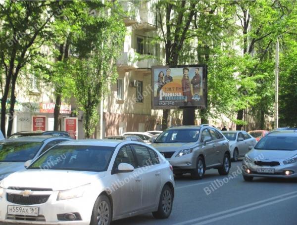 Текучева 135