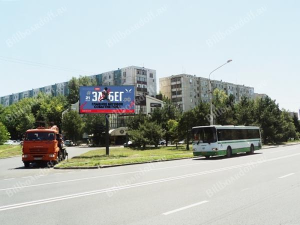 Комарова б-р 7 / Добровольского ул.
