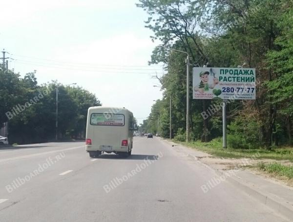Панфиловцев ул.  Лесозащитная ул. 39 (через дорогу)