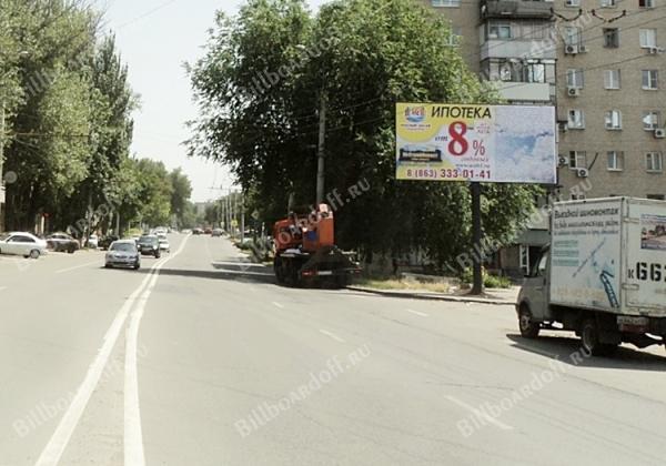 Ленина пр-кт 125-127