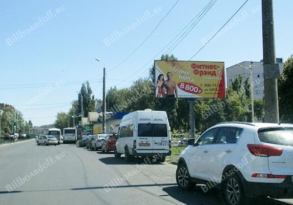 339 Стрелковой Дивизии ул. 29 (через дорогу)