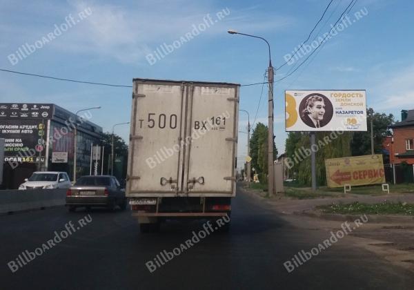 Доватора ул. / Карпатская ул. 42Е