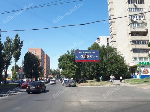 Зорге ул. 46/130