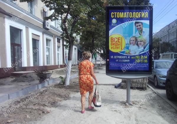 Большая Садовая ул. 35