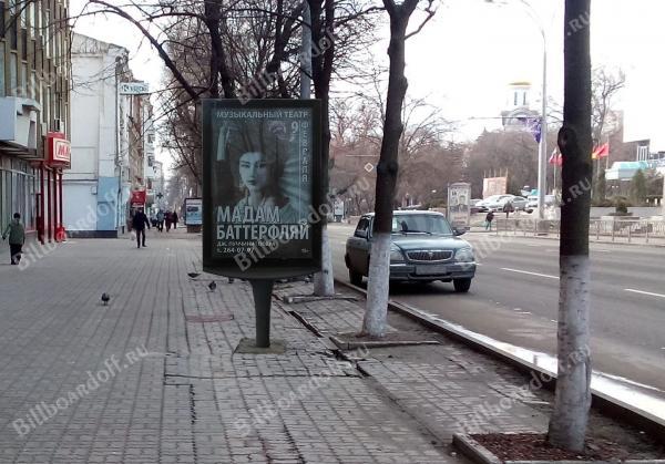 Большая Садовая ул. 154