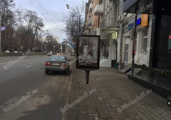 Большая Садовая ул. 180-182