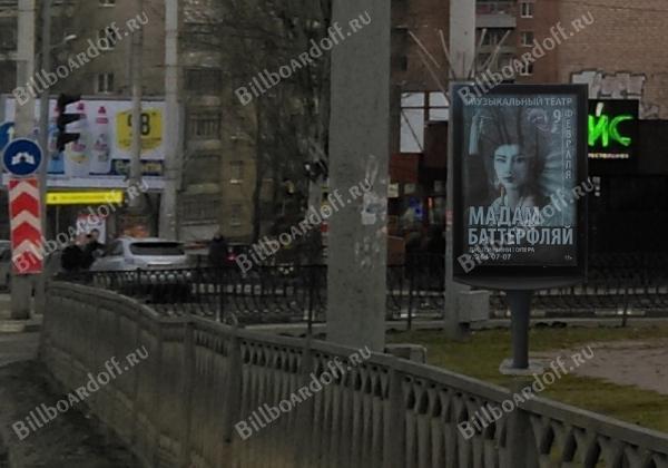 Ростовского Стрелкового полка народного ополчения пл. 1