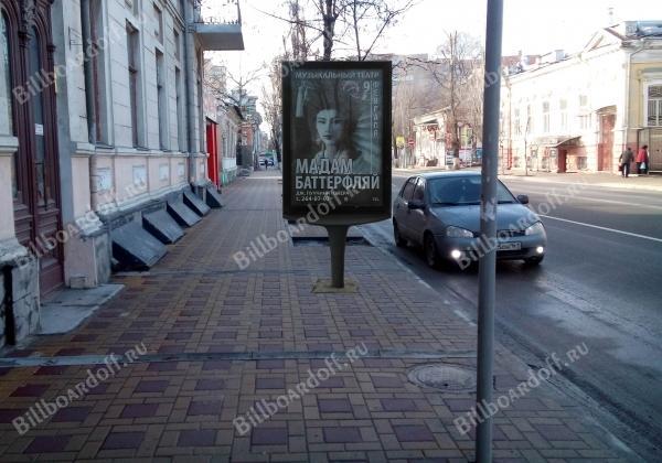 Советская ул. 32 - 9-я Линия ул.