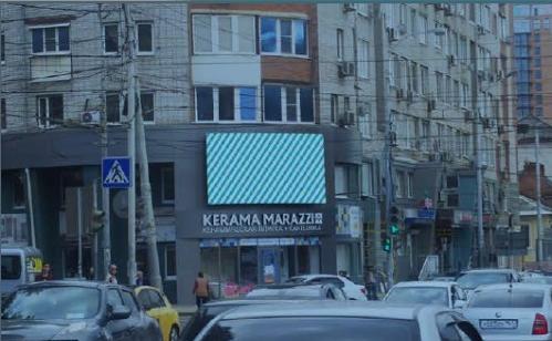Ул. Красноармейская 224 - пр. Кировский