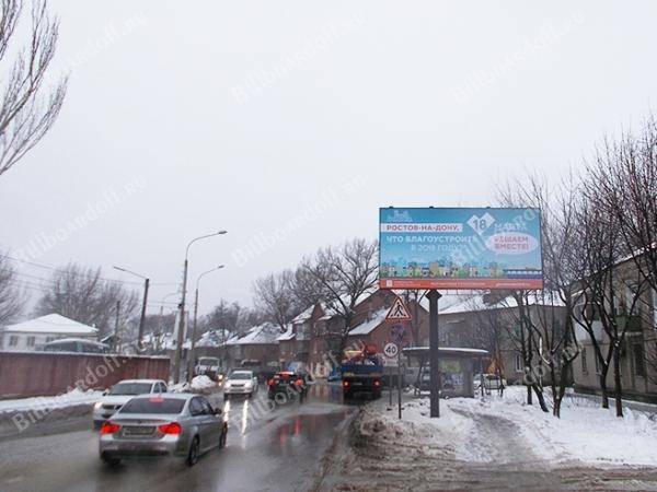 Страны Советов ул., 36