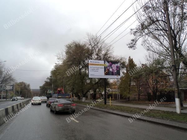 Шолохова 222 - Кавказский