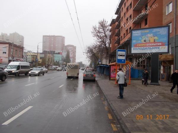 Красноармейская ул. 224