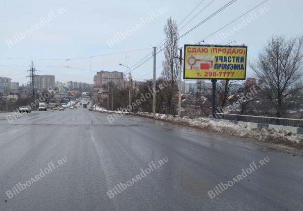 Армянская ул. / Опрятная ул. (через дорогу