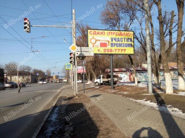 Михаила Нагибина пр. 49-51 (через дорогу