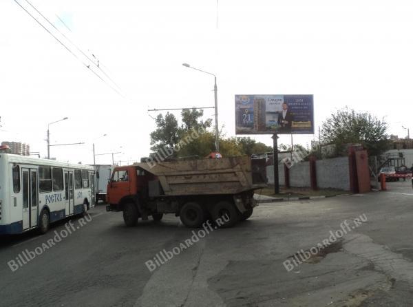Менжинского ул. 2Б