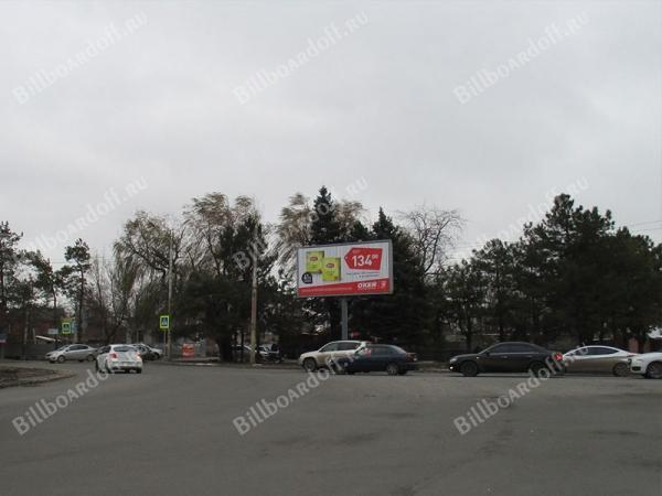Малиновского -Таганрогская