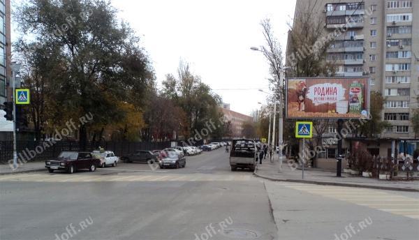 1-й Конной Армии ул. 32