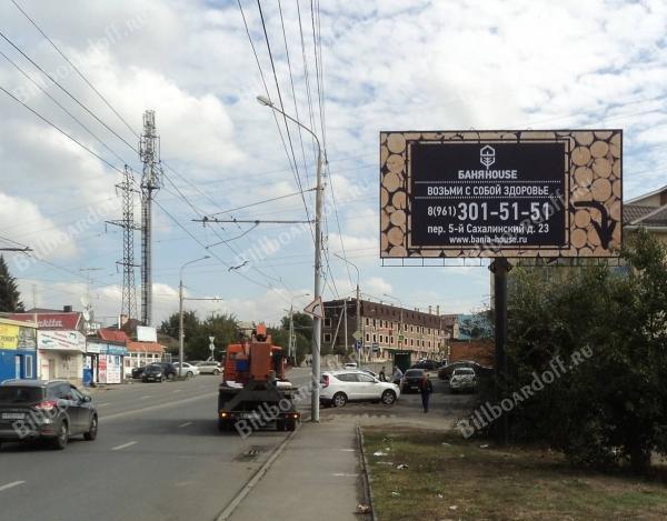 Белорусская 196 а (через дорогу)