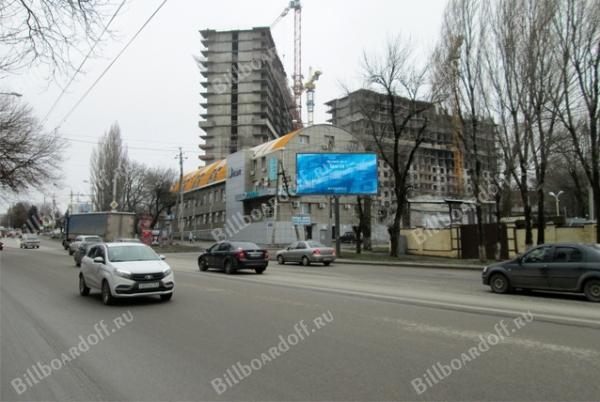 Шеболдаева ул. / Волоколамская ул.