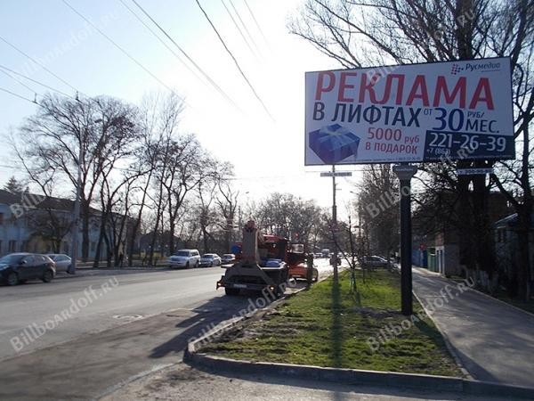 Ленина пр-кт 178