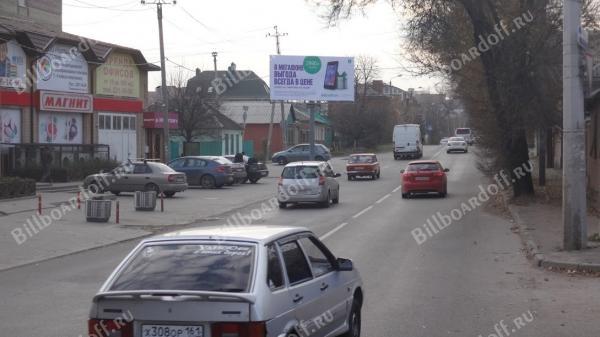 Таганрогская ул. 6