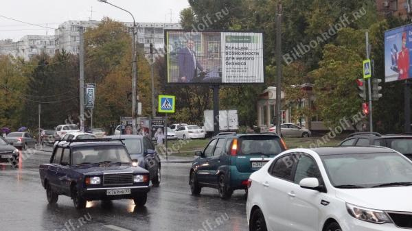 Добровольского ул. 18  /Комарова ул.