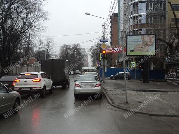 Варфоломеева ул. 246-248