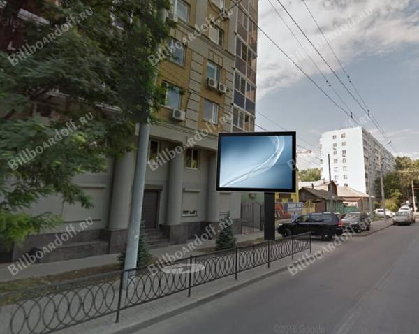 Красноармейская ул. 288-290