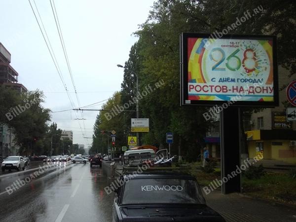 Красноармейская ул. 45А