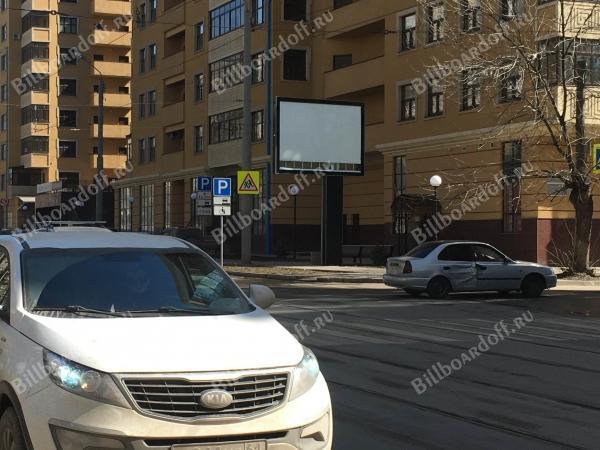 М.Горького, 226-46 /Журавлева пер.
