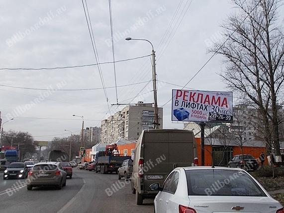 Таганрогская ул. 147