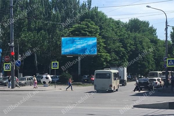 Ленина пр-кт, 50-52 (на разделительной)/ Нагибина пр-кт