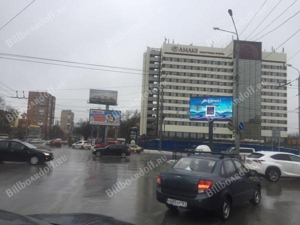 Нагибина пр-кт / ул. Ленина