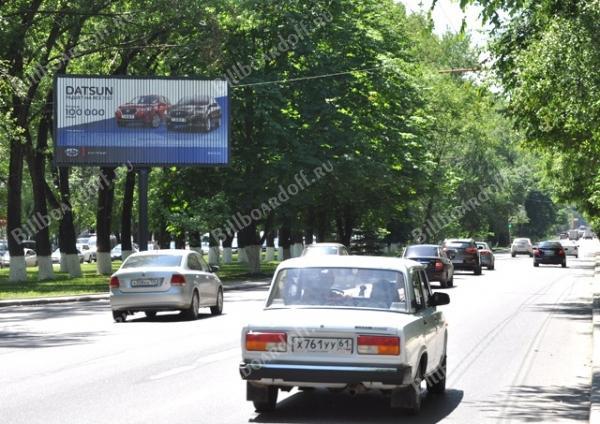 Шолохова пр-кт 286 (разд.полоса)