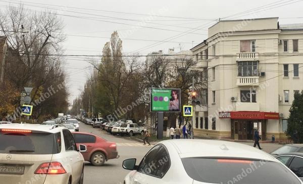 пл. Комсомольская - ул. Мечникова